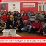 ehkskurssija_v_muzej