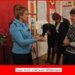 gosti_muzeja