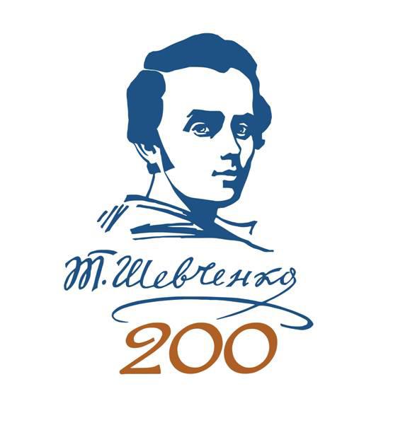 logo-200tgshev