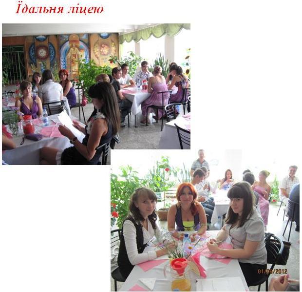 stolovaja