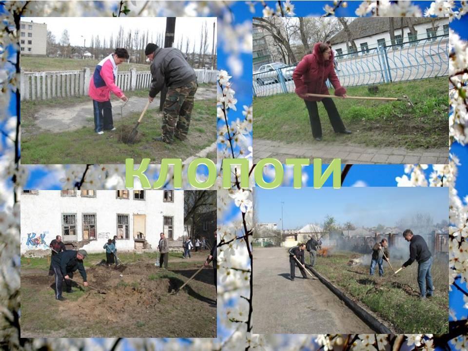 News27_04_15-4-