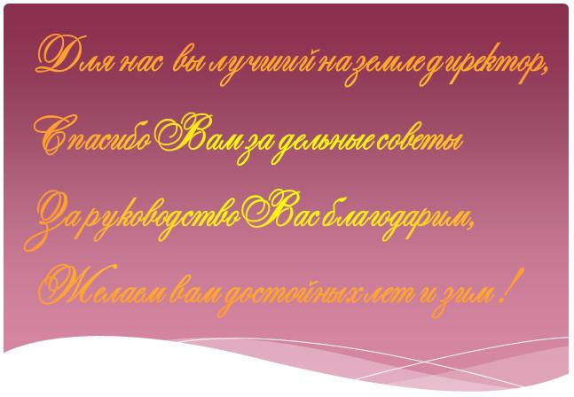 News29_04_15-2-