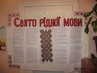 mova_1