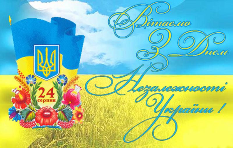 Украинские поздравления с днем рождения на украинском 269