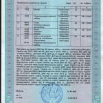 Ліцензія 1 - 0003